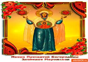 Картинка икона богородицы мирожская