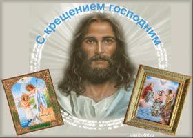 Картинка икона крещение господне фото