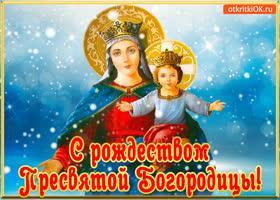 Картинка икона рождество пресвятой богородицы