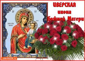 Картинка иверская икона божией матери!