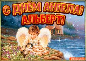Картинка картинка день ангела альберт