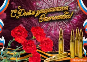 Картинка картинка поздравление 23 февраля