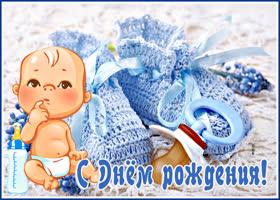 Картинка картинка поздравления с новорожденным