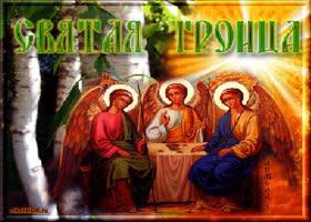 Открытка картинка русская троица