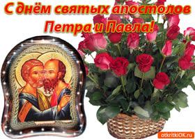 Картинка картинка с днём святых апостолов петра и павла