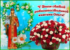 Картинка корзина роз в день святой княгини ольги