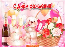 Открытка корзина цветов и шампанское в твой день рождения