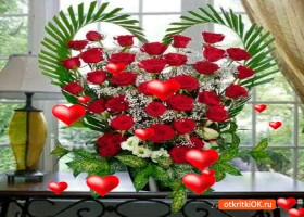 Картинка корзины цветов тебе в подарок