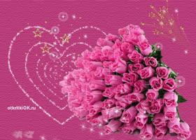 Открытка красивая открытка женщине