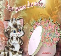 Картинка красивая открытка с цветами для тебя