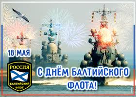 Открытка красивая картинка день балтийского флота россии