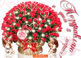 Картинка красивая корзина с цветами тебе