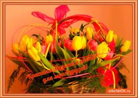 Открытка красивая музыка и цветы для друзей