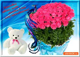 Картинка красивые цветы тебе сегодня