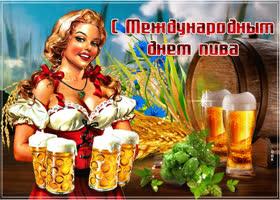 Картинка красивое поздравление с международным днем пива