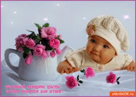 Картинка красивой женщины цветы