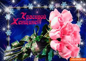 Картинка красивой женщине нежнейшие розы
