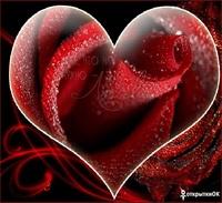Открытка любовь это всё что нам нужно