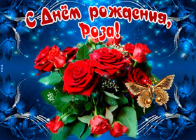 Открытка мерцающая открытка с днем рождения, роза