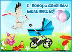 Картинка милая открытка с новорожденным