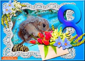 Картинка милейшая открытка на 8 марта