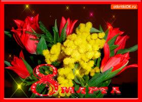 Картинка мимозы и тюльпаны тебе с женским днём