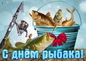 Картинка мужики рыбаки, с днём рыбака!