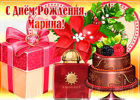 Открытка музыкальная открытка с днем рождения, марина