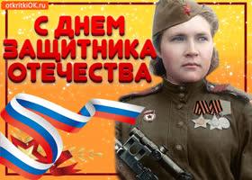 Картинка музыкальная открытка с днём защитника отечества