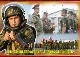 Открытка внутренним войскам мвд нашей страны