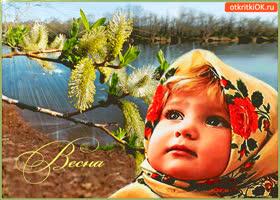 Картинка неповторимая весна