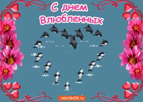 Картинка нежная открытка с днём влюблённых
