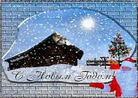 Картинка новогодняя открытка