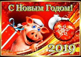 Картинка новый год - в дверь уже стучится
