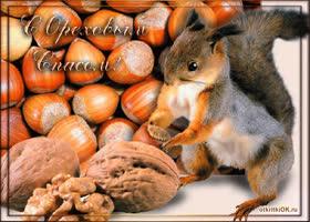 Картинка ореховый спас праздник