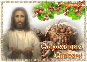 Картинка ореховый спас 29 августа