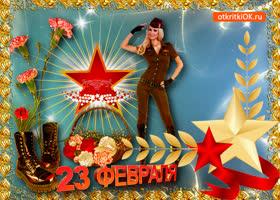 Картинка оригинальная открытка с днём защитника отечества