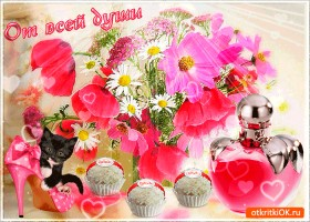 Открытка от всей души сладости и цветы