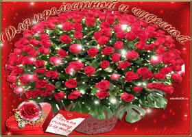 Открытка открытка красивой женщине красивые цветы