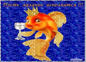 Картинка открытка день рыбака