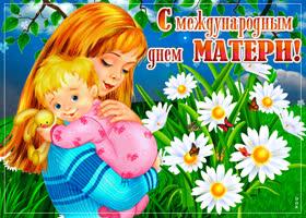 Открытка открытка лучшей матери, поздравляю