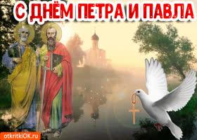 Картинка открытка с днём петра и павла