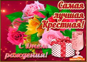 Картинка открытка с днем рождения крестной
