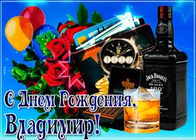 Открытка открытка с днем рождения с именем владимир