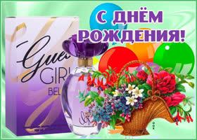 Открытка открытка с днем рождения женщине всех благ