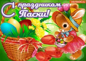 Картинка открытка с праздником пасхи