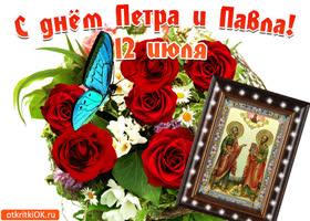 Открытка открытка святые апостолы петр и павел