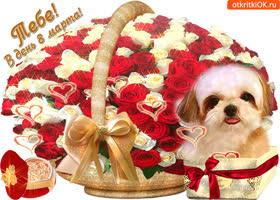 Картинка открытка тебе красавица, с днём 8 марта