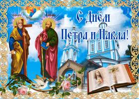 Картинка петр и павел, поздравляю с днем апостолов
