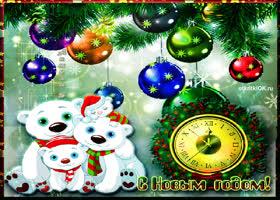 Картинка пожелание друзьям на новый год
